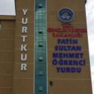 FSM YURDU ÖĞRENCİLERİ grup logosu